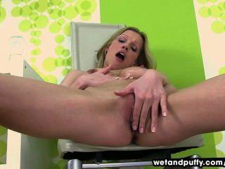 Bella Karina Uses A Pussy Pump
