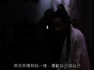 Chinese Porn Movie