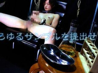 Br-90 ザーメン風呂処刑 少年集団強姦2
