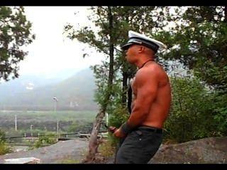Asian Cum Cannon