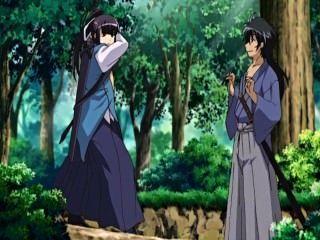 Samurai Hormone