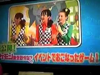 Japanese Tv(pokemon)
