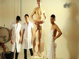 Meili Xiaoguang 2