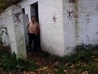 бомжара хуястая